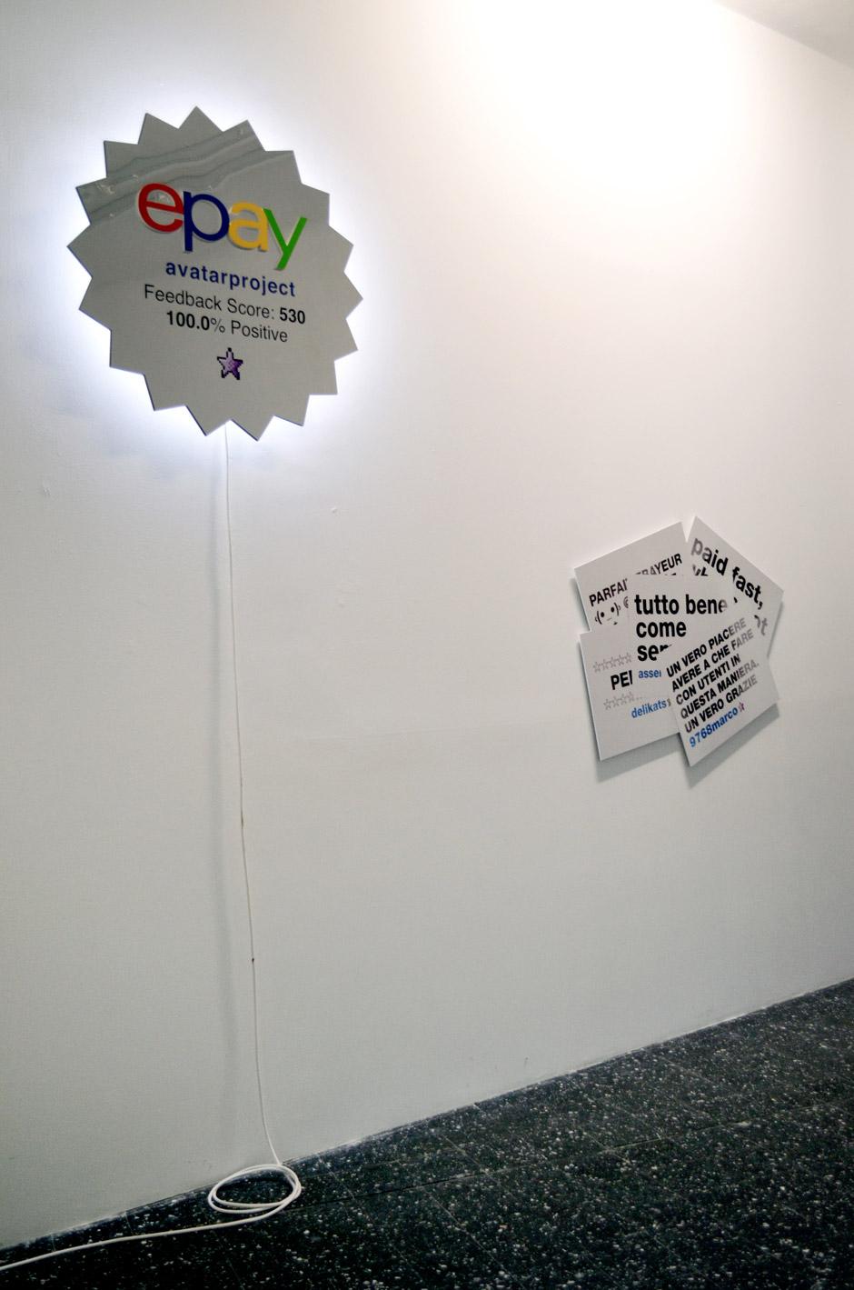 Marotta & Russo - Our Good(s) Profile, installation view