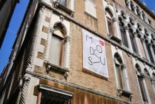 Marotta & Russo - Modus - Evento Collaterale della 57. Esposizione Internazionale d'Arte – La Biennale di Venezia